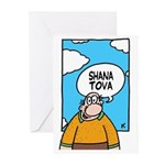 Blue Skies (Shana Tova) pack of 6