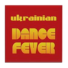 Ukrainian Dance Fever Tile Coaster