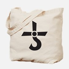 CROSS OF KRONOS (MARS CROSS) Black Tote Bag