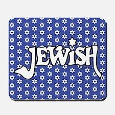 Jewish (white stars on dark blue) Mousepad
