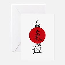 Aikido Grunge Kanji Greeting Cards (Pk of 10)