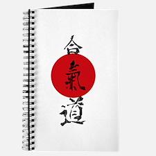 Aikido Grunge Kanji Journal