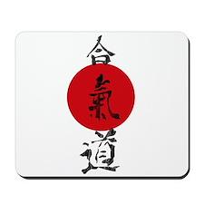 Aikido Grunge Kanji Mousepad