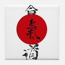 Aikido Grunge Kanji Tile Coaster