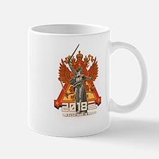 World Cup 2018-Eternal Victory 2 Mug