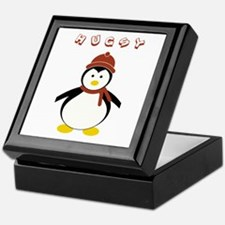 JOEY'S HUGSY! Keepsake Box