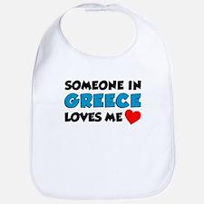 Someone Greece Loves Me Bib