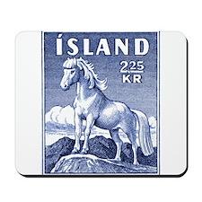 Iceland 1958 Icelandic Horse Postage Stamp Mousepa