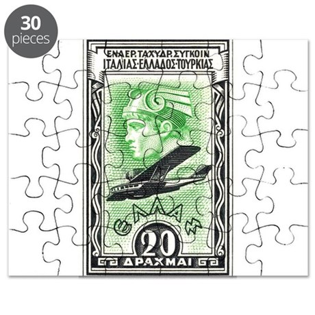 1933 Greece Head of Hermes Aviation Stamp Puzzle