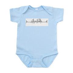 Bismillah AlRahman AlRaheem Infant Creeper