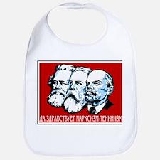 Marx, Engels, Lenin Bib