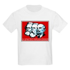 Marx, Engels, Lenin Kids T-Shirt