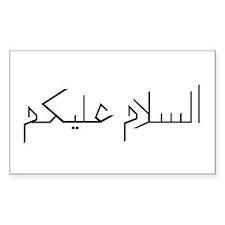 Assalaamu Alaikum Rectangle Decal