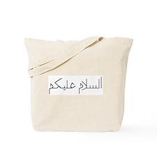 Assalaamu Alaikum Tote Bag