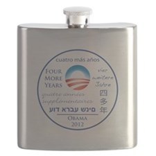 Four More Years of President Obama Flask