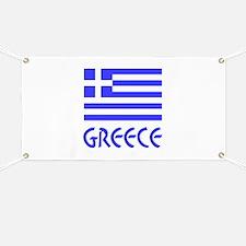 Greece Flag Name Banner