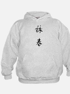 Wing Chun Hoodie