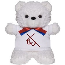 Christ Walk Apparel Teddy Bear