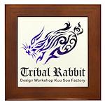 Tribal rabbit Framed Tile