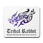 Tribal rabbit Mousepad