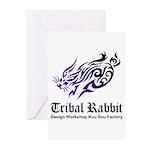 Tribal rabbit Greeting Cards (Pk of 10)