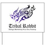Tribal rabbit Yard Sign