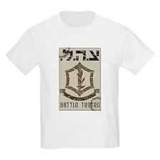 IDF Kids T-Shirt
