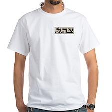 IDF Shirt