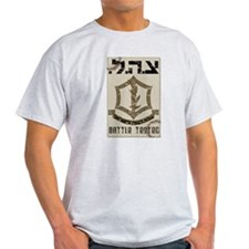 IDF Ash Grey T-Shirt