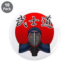 """Bu-shi-do KENDO 3.5"""" Button (10 pack)"""