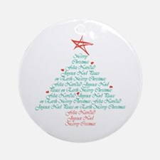 happy holiday tree Ornament (Round)