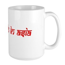 Stop youth in asia Mug