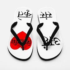 I Love Sanskrit Flip Flops