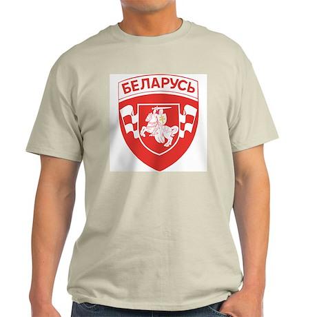 Pahonia! Ash Grey T-Shirt