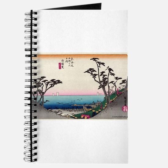 Shirasuka - Hiroshige Ando - 1833.tif Journal