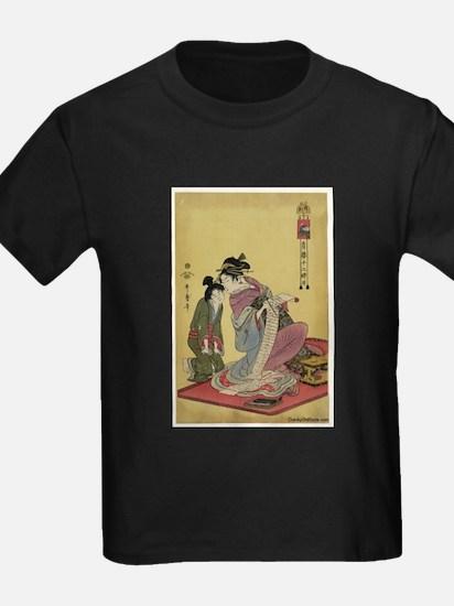 The Hour Of The Dog - Utamaro Kitagawa - 1795.tif