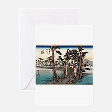 Yoshiwara - Hiroshige Ando - 1833.tif Greeting Car