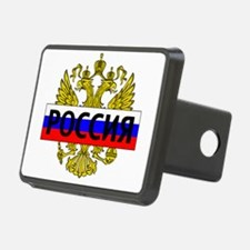 Russian Eagle Hitch Cover