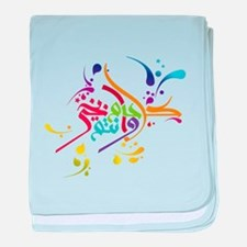 Eid T-shirts and gifts baby blanket