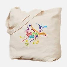 Eid T-shirts and gifts Tote Bag