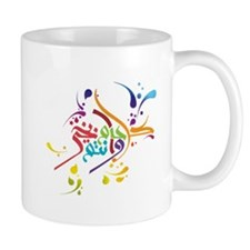 Eid T-shirts and gifts Mug