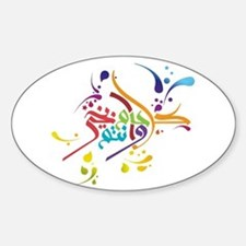 Eid T-shirts and gifts Decal