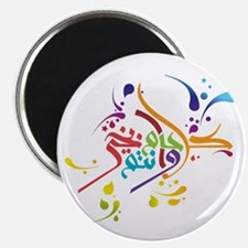 """Eid T-shirts and gifts 2.25"""" Magnet (10 pack)"""