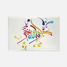 Eid T-shirts and gifts Rectangle Magnet