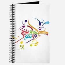 Eid T-shirts and gifts Journal