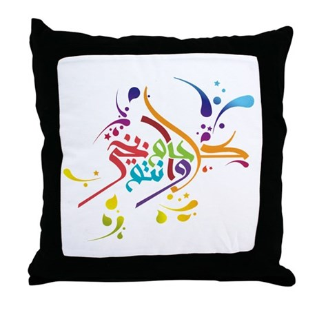 Eid T-shirts and gifts Throw Pillow