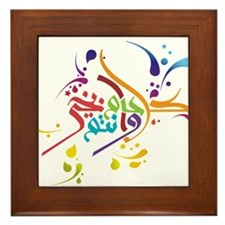 Eid T-shirts and gifts Framed Tile