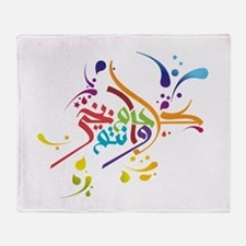 Eid T-shirts and gifts Throw Blanket
