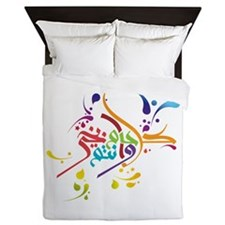 Eid T-shirts and gifts Queen Duvet