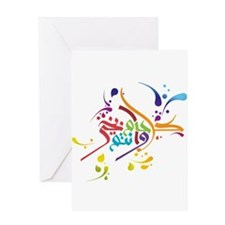 Eid T-shirts and gifts Greeting Card